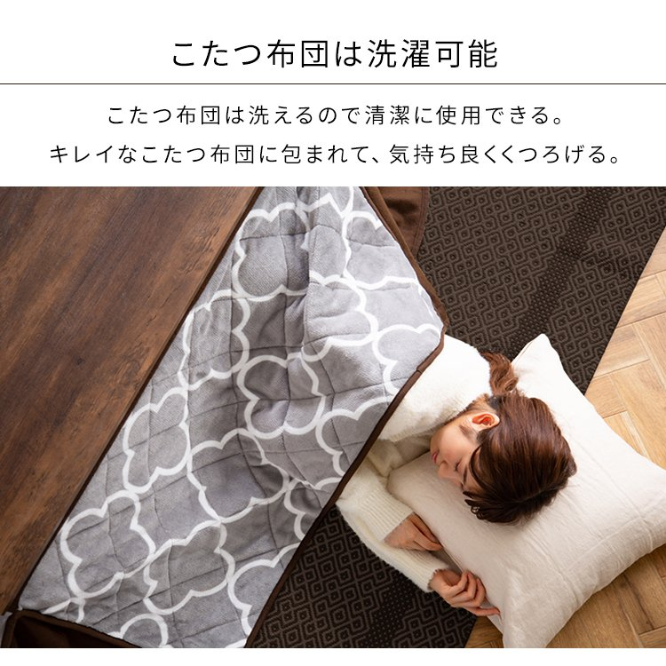 こたつ テーブル こたつテーブル おしゃれこたつ ヴィンテージ 北欧 長方形 ヴィンテージこたつ 80×60 布団セット (D) takuhaibin 09