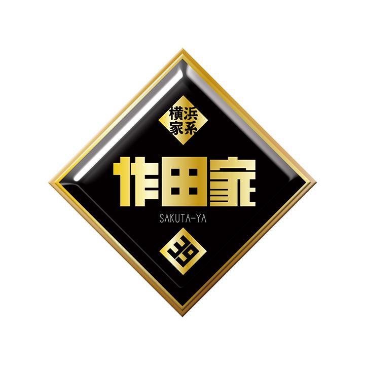 横浜家系 作田家 暴君RA-MEN|takumen|04