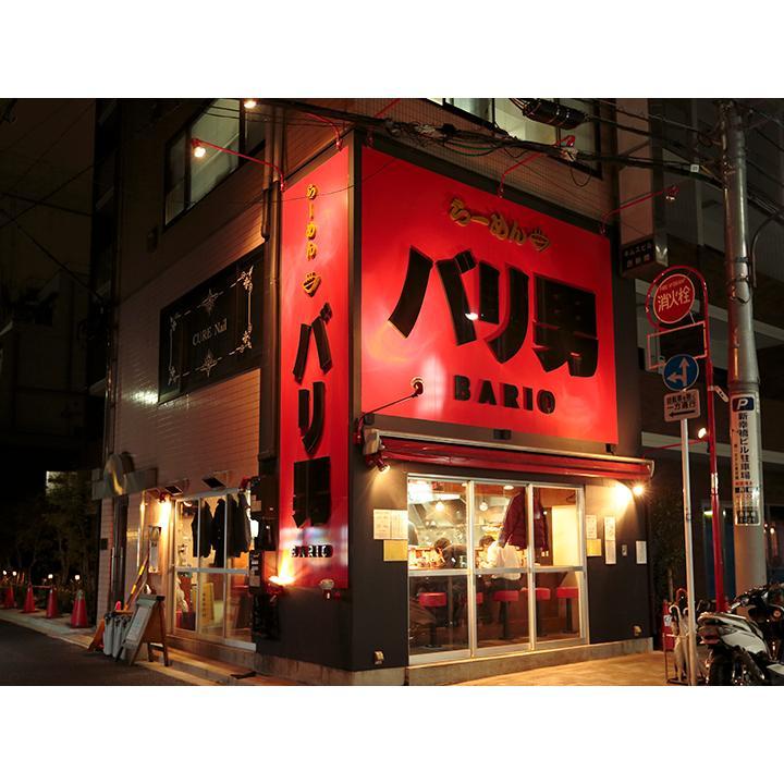 らーめん バリ男  らーめん(特製唐花付き) takumen 04