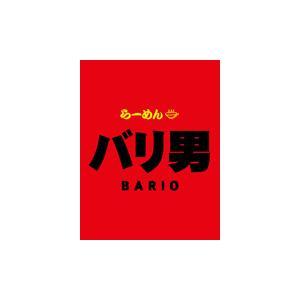 らーめん バリ男  らーめん(特製唐花付き) takumen 06
