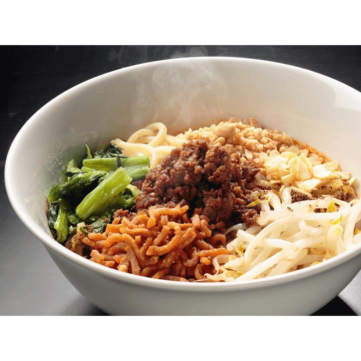 自家製麺ほうきぼし  汁なし担々麺|takumen