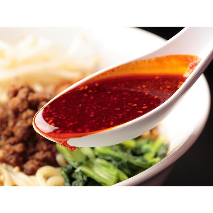 自家製麺ほうきぼし  汁なし担々麺|takumen|03