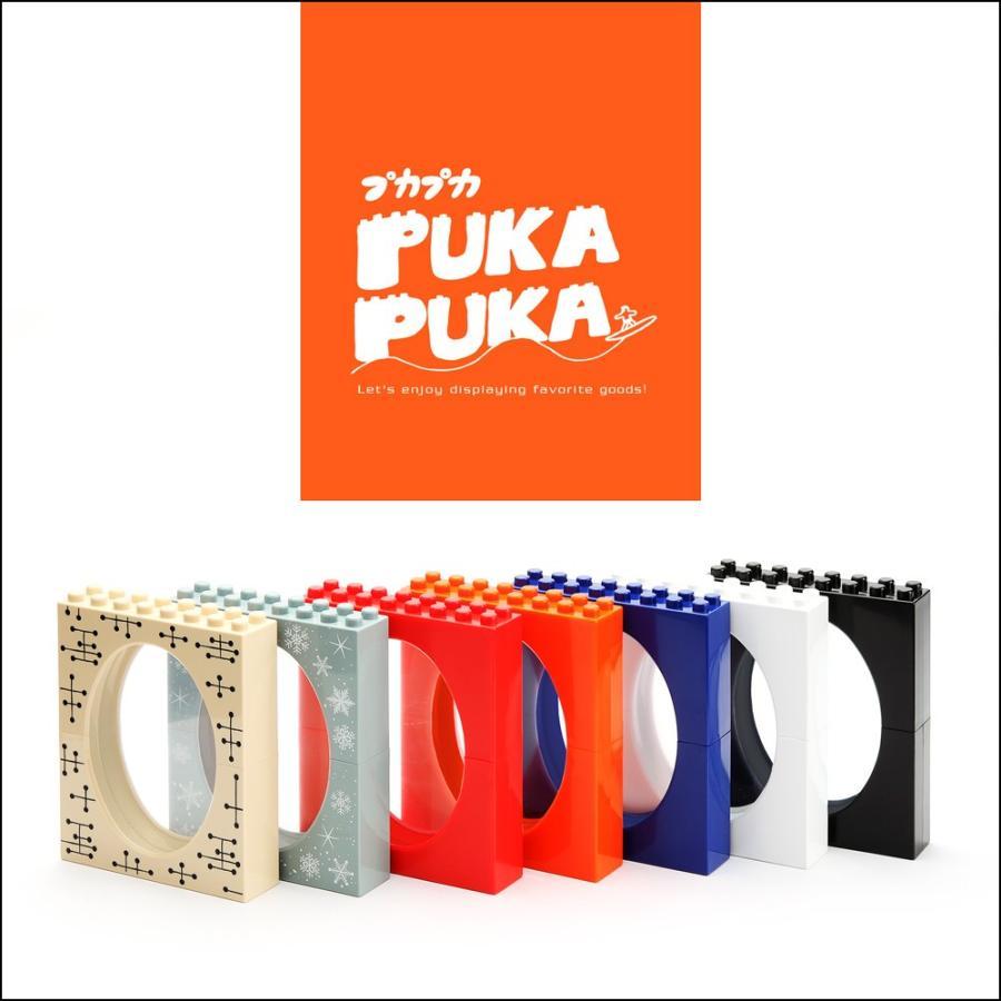 コレクションケース 上品 PUKAPUKA 捧呈 プカプカ フィギアのディスプレイに最適 ジャニーズ風船