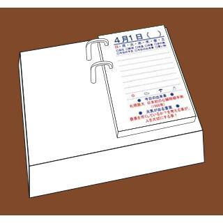 卓上日記/元気日めくり365 プラスチック不使用版/卓上型元気日めくりカレンダー/匠の街|takumi-no-machi|02