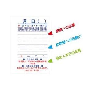 卓上日記/元気日めくり365 プラスチック不使用版/卓上型元気日めくりカレンダー/匠の街|takumi-no-machi|05