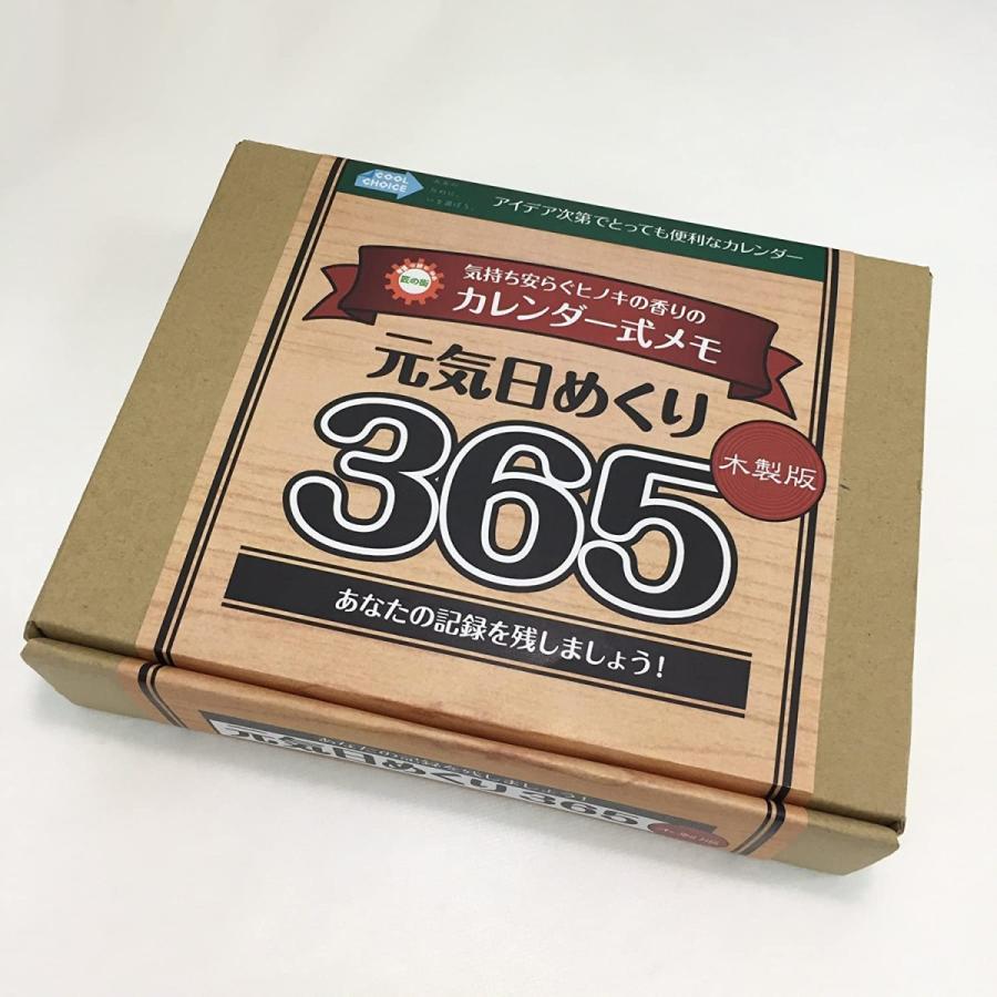 卓上日記/匠の街 元気日めくり365木製版/卓上型元気日めくりカレンダー/匠の街|takumi-no-machi