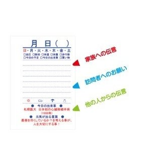 卓上日記/匠の街 元気日めくり365木製版/卓上型元気日めくりカレンダー/匠の街|takumi-no-machi|06