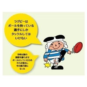 卓上日記型メモ/ラグビールール365/RUGBY RULE 365(日本語版/英語版)/匠の街 takumi-no-machi 02