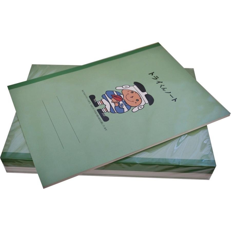 ノート/トライくんノート/スマホをかざせば世界中からものづくり東大阪が見えるノート10冊パック/匠の街|takumi-no-machi|04