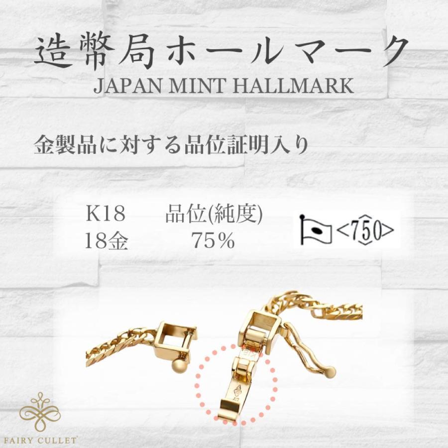 18金ネックレス K18 6面W喜平チェーン 日本製 検定印 10g 50cm 中留め|takumi-shopping|03