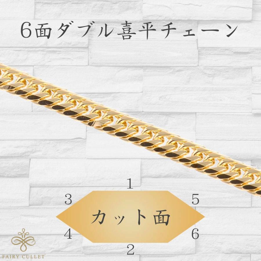 18金ネックレス K18 6面W喜平チェーン 日本製 検定印 10g 50cm 中留め|takumi-shopping|05