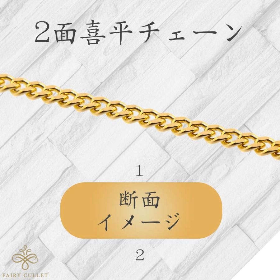 24金ネックレス K24 2面喜平チェーン 日本製 検定印 10g 50cm 引き輪|takumi-shopping|05