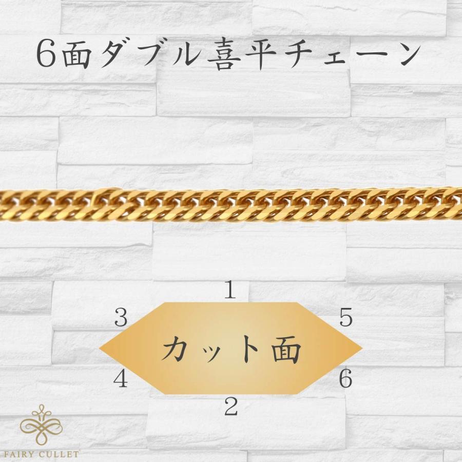 24金ネックレス K24 6面W喜平チェーン 日本製 純金 検定印 約13.6g 60cm 引き輪|takumi-shopping|04