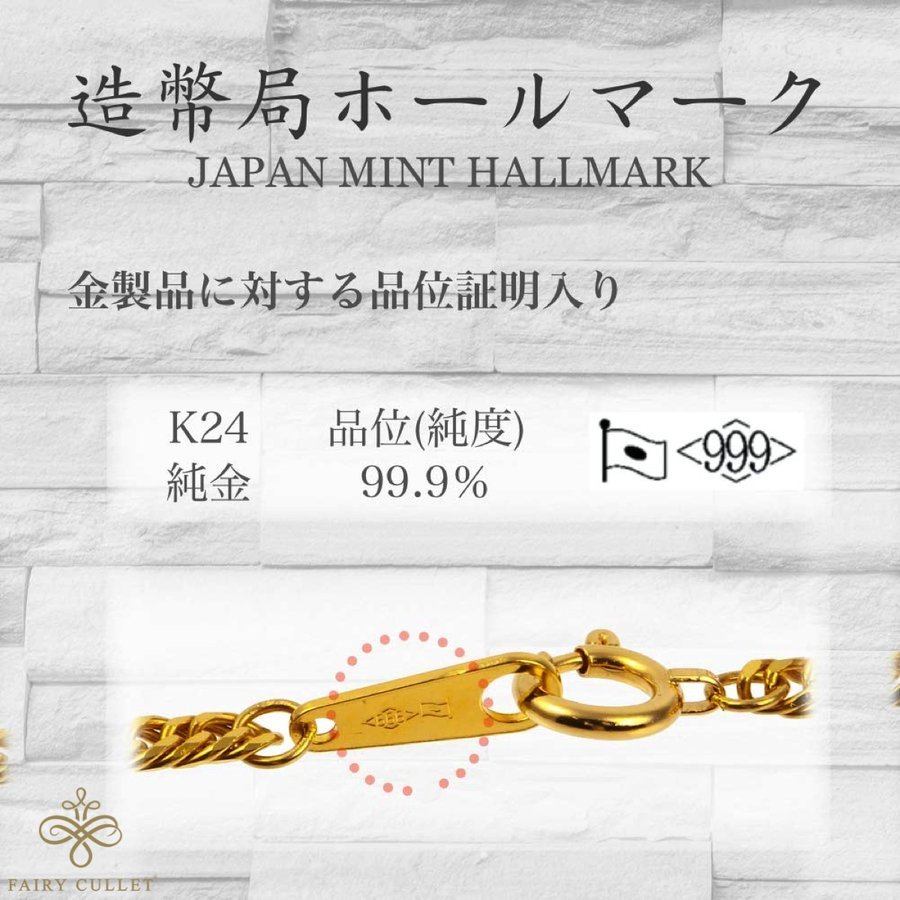 24金ネックレス K24 6面W喜平チェーン 日本製 純金 検定印 約11g 50cm 引き輪|takumi-shopping|03