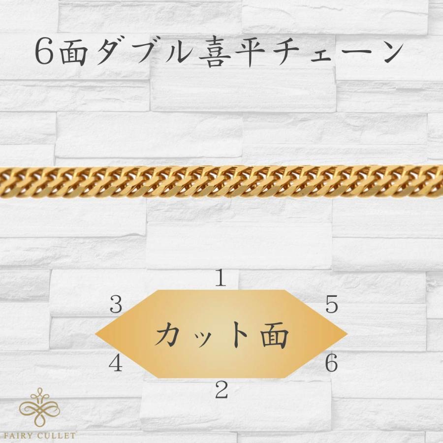 24金ネックレス K24 6面W喜平チェーン 日本製 純金 検定印 約11g 50cm 引き輪|takumi-shopping|05