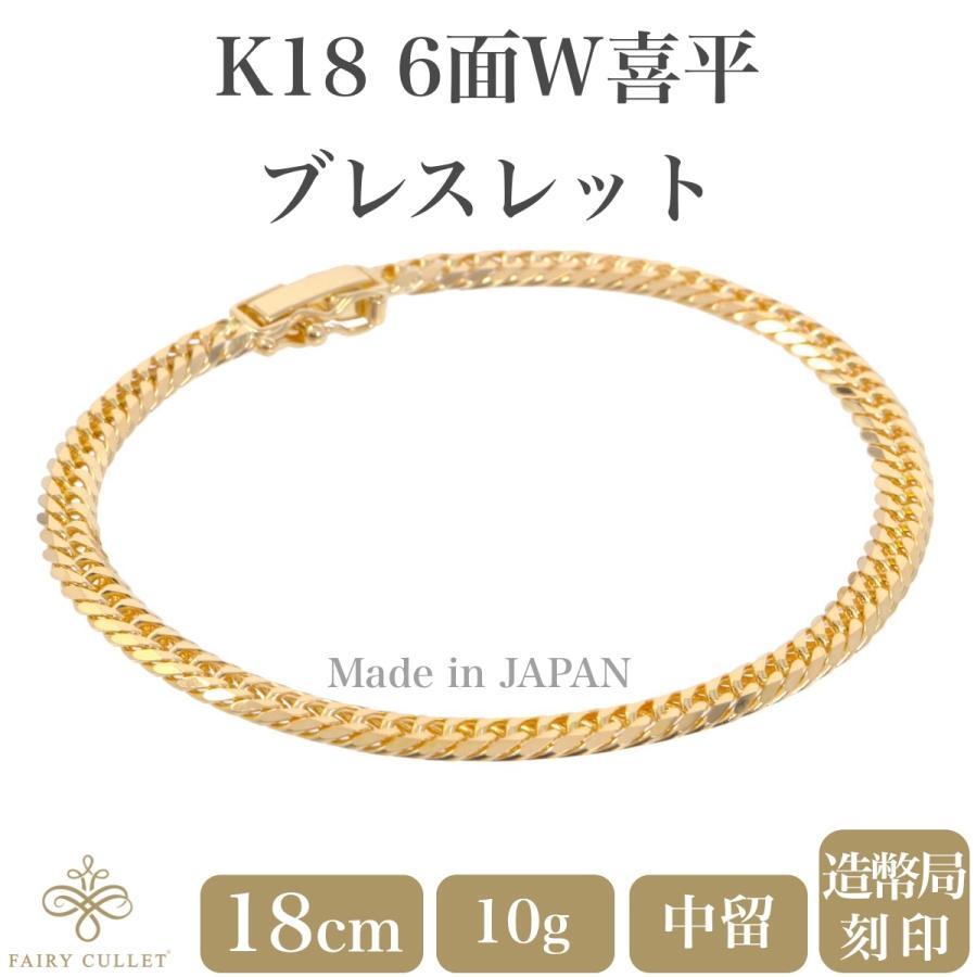 18金ブレスレット K18 6面W喜平チェーン 日本製 検定印 10g 18cm 中留め|takumi-shopping