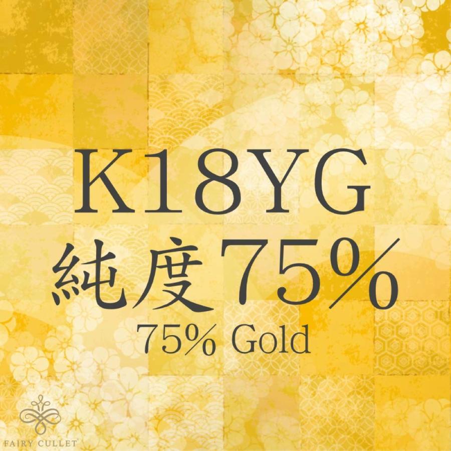 18金ブレスレット K18 6面W喜平チェーン 日本製 検定印 10g 18cm 中留め|takumi-shopping|05
