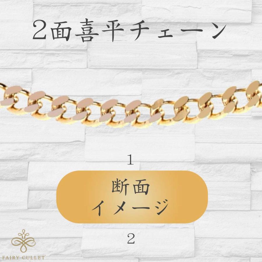 18金ネックレス K18 2面喜平チェーン 日本製 検定印 20g 50cm 中留め|takumi-shopping|04