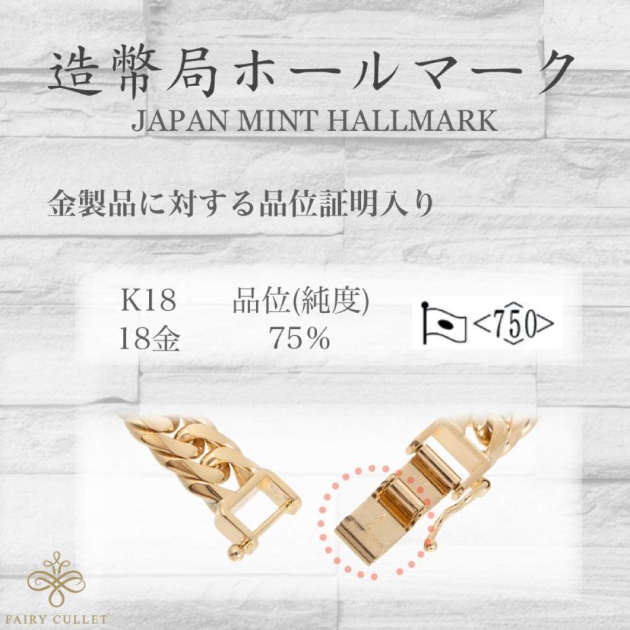 18金ネックレス K18 6面W喜平チェーン 日本製 100g 60cm 中留め takumi-shopping 07