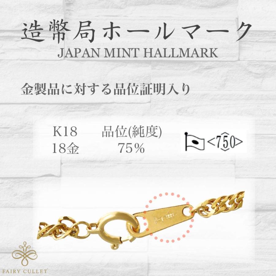 18金ネックレス K18 2面喜平チェーン 日本製 検定印 20g 50cm 引き輪 takumi-shopping 04