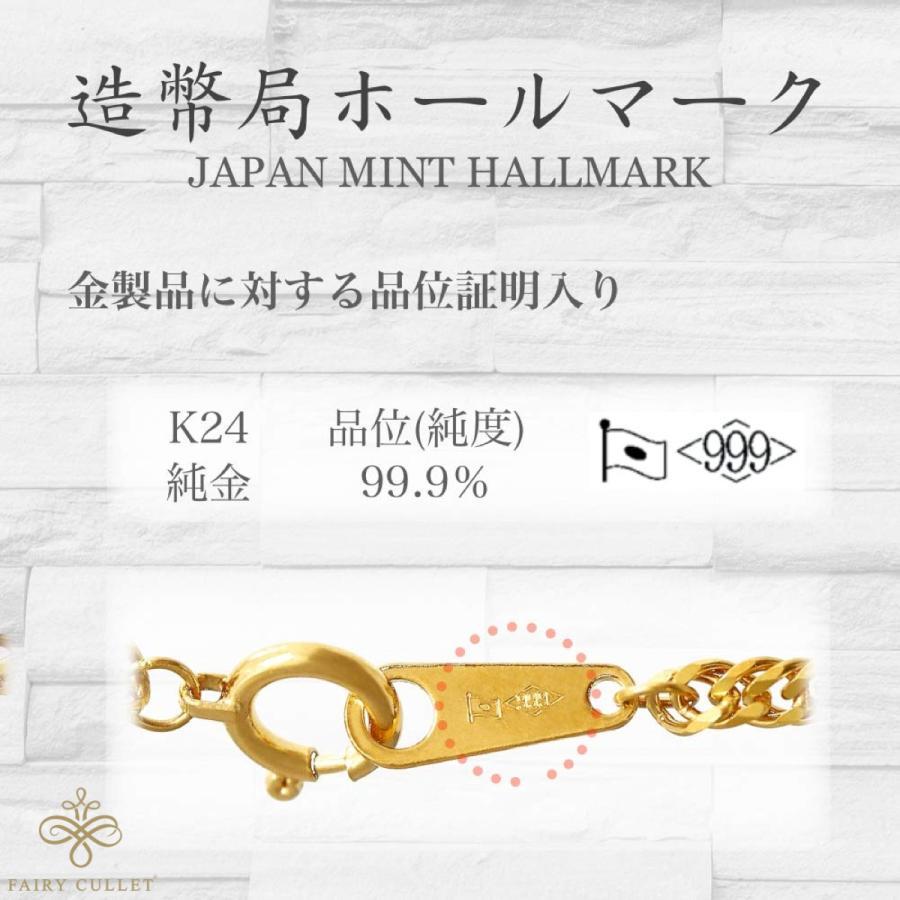 24金ブレスレット K24 6面W喜平チェーン 日本製 4g 18cm 引き輪 takumi-shopping 02