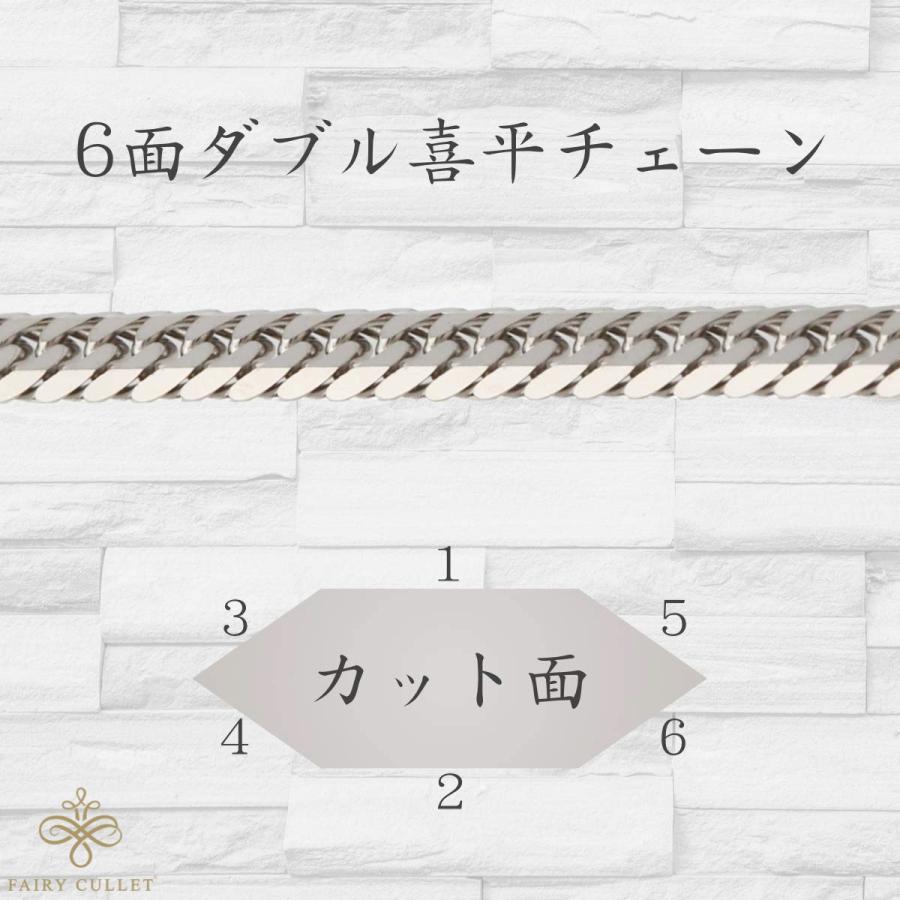 プラチナネックレス Pt950 6面W喜平チェーン 日本製 検定印 30g 50cm 中留め|takumi-shopping|05