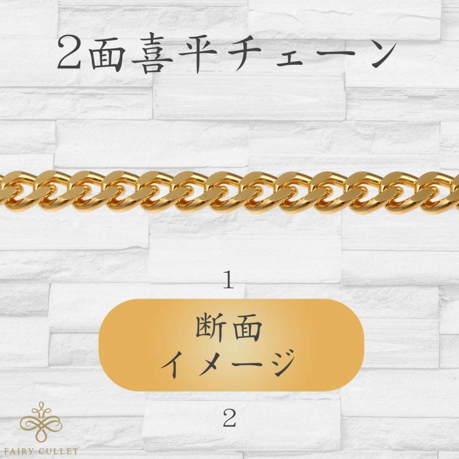 24金ネックレス K24 2面喜平チェーン 日本製 純金 検定印 30g 50cm 引き輪|takumi-shopping|03