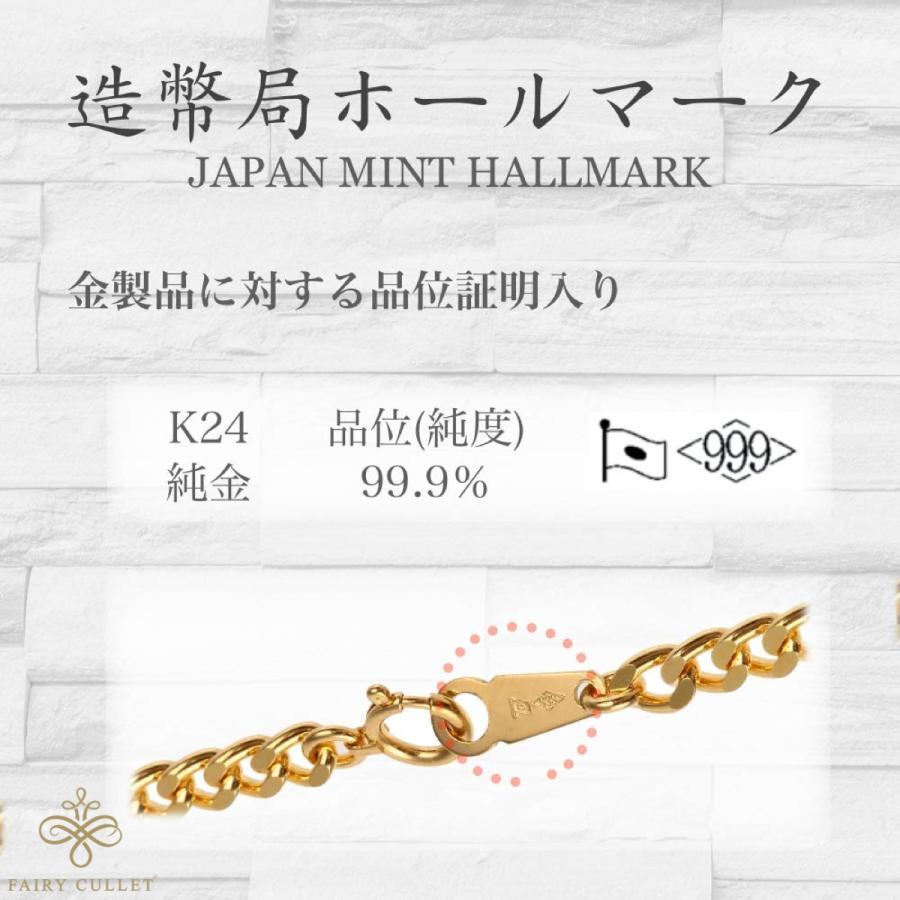 24金ネックレス K24 2面喜平チェーン 日本製 純金 検定印 30g 50cm 引き輪|takumi-shopping|04