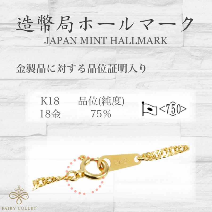 18金ブレスレット K18 スクリューチェーン 16cm 1.6mm幅 日本製 検定印 takumi-shopping 08