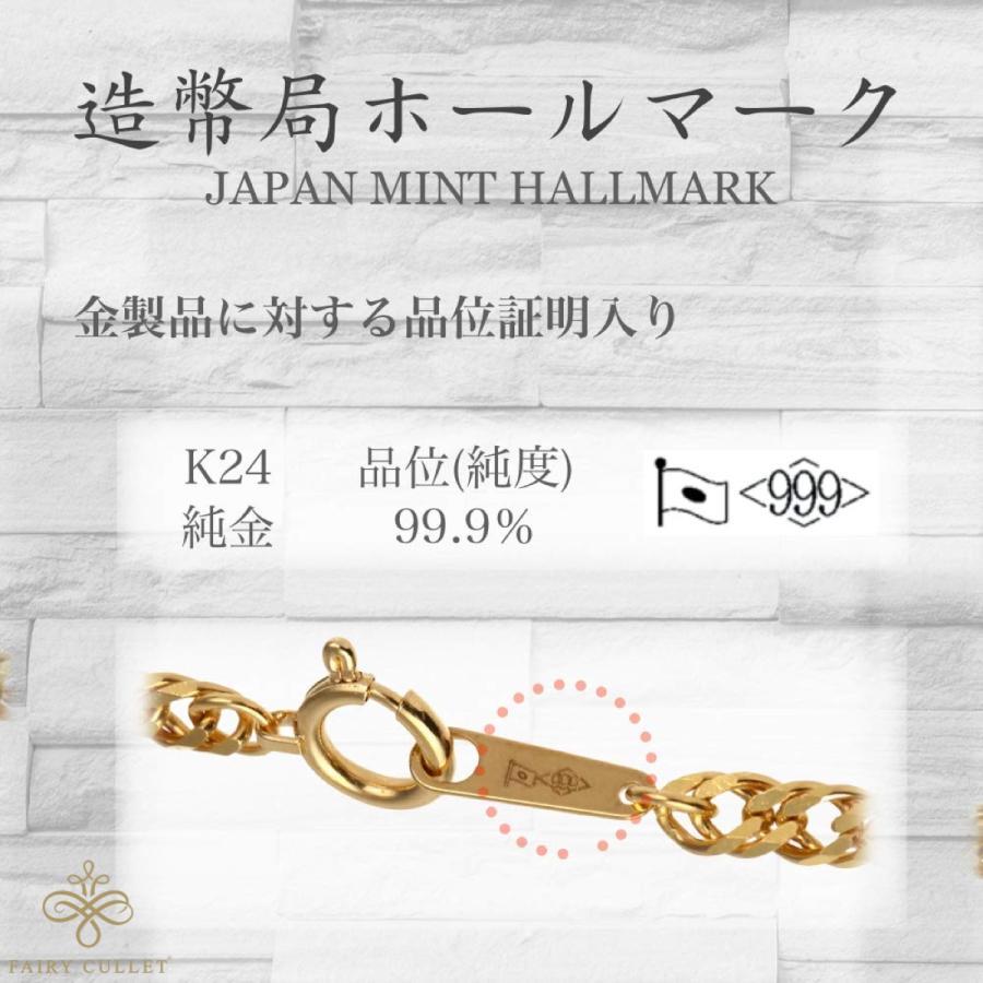 24金ネックレス K24 6面W喜平チェーン 日本製 純金 検定印 15g 50cm 引き輪 takumi-shopping 05