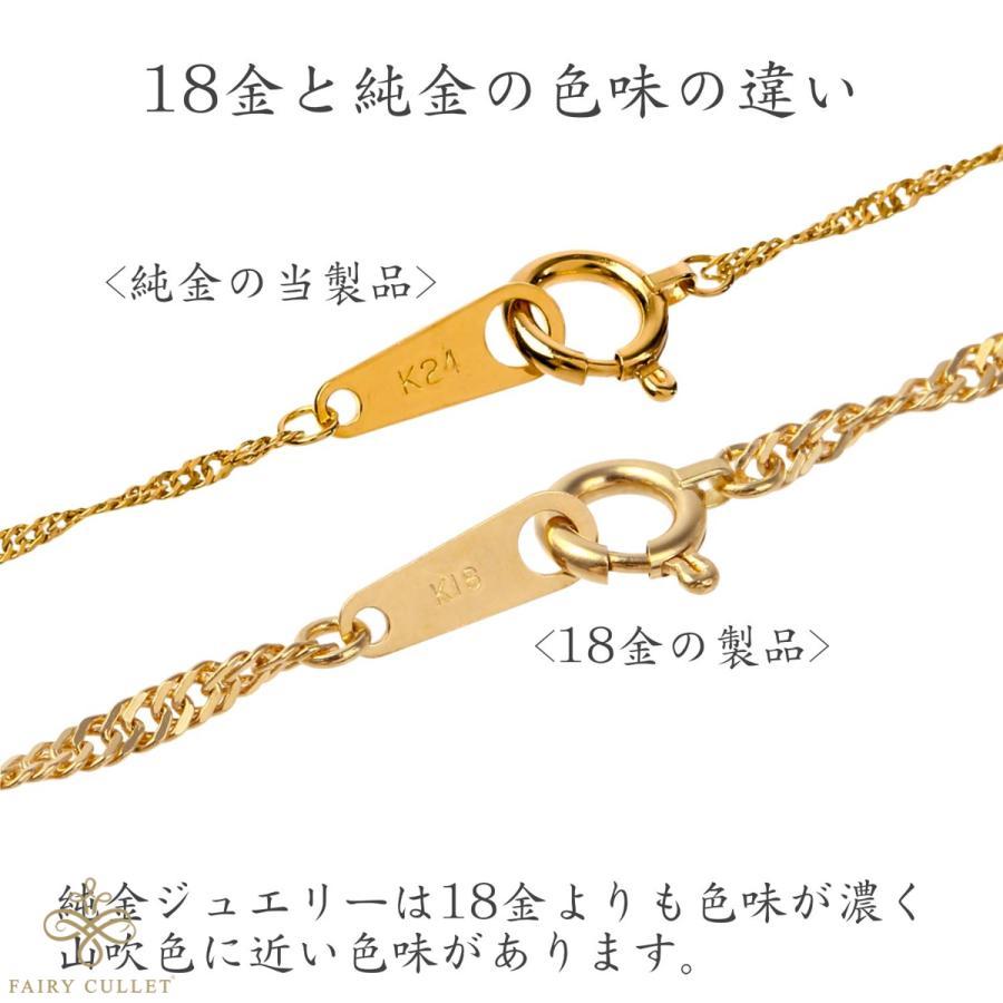 24金ネックレス K24 スクリューチェーン 日本製 純金 検定印 1.7g 42cm 引き輪 takumi-shopping 03