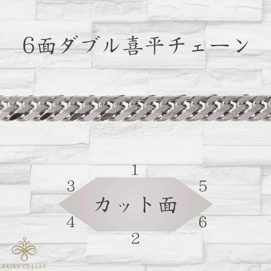 プラチナネックレス Pt850 6面W喜平チェーン 日本製 検定印 10g 45cm 引き輪 takumi-shopping 03