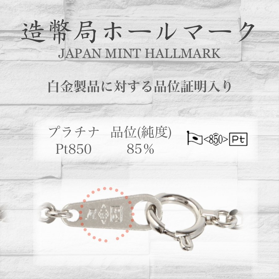 プラチナネックレス Pt850 6面W喜平チェーン 日本製 検定印 10g 45cm 引き輪 takumi-shopping 04