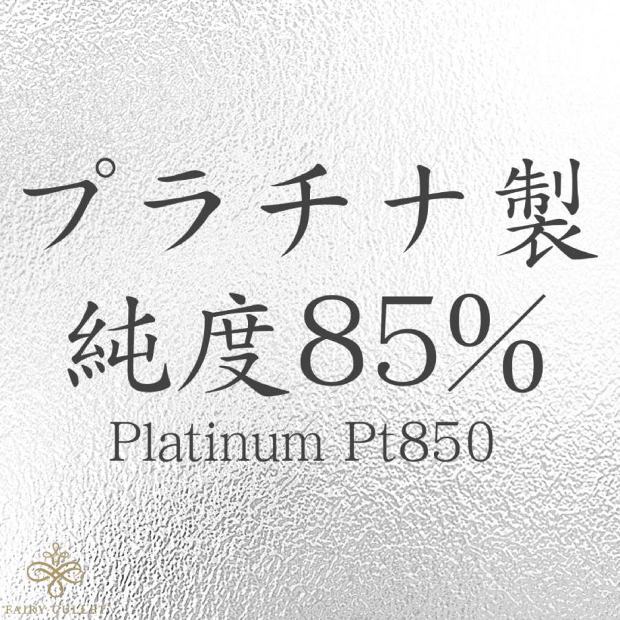 プラチナネックレス Pt850 6面W喜平チェーン 日本製 検定印 10g 45cm 引き輪 takumi-shopping 06
