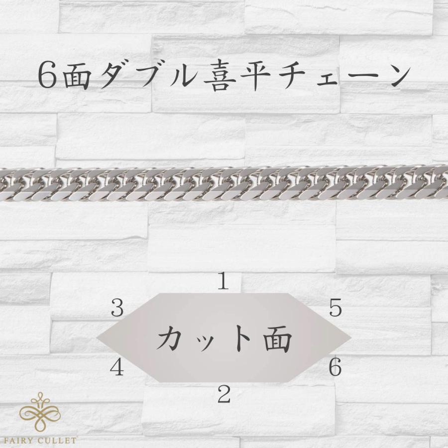 プラチナネックレス Pt850 6面W喜平チェーン 日本製 検定印 20g 40cm 短めサイズ 中留め|takumi-shopping|03