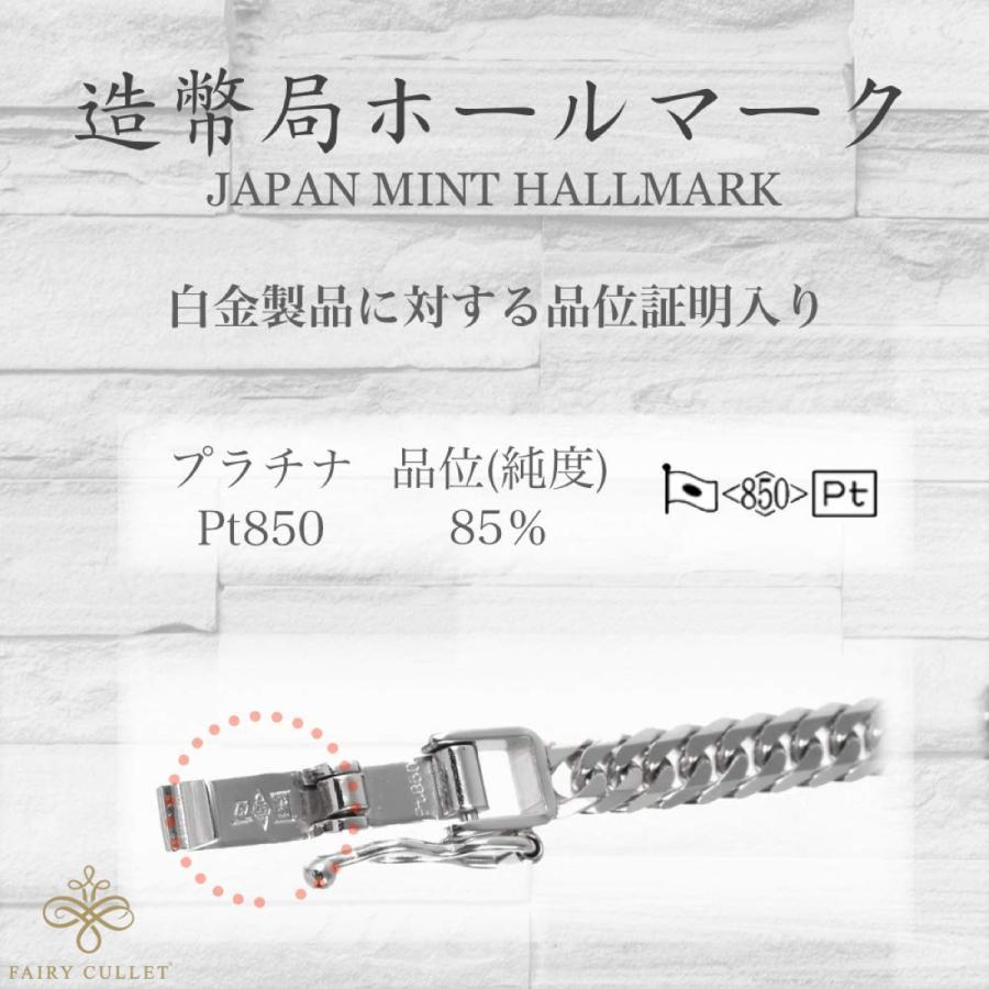 プラチナネックレス Pt850 6面W喜平チェーン 日本製 検定印 20g 40cm 短めサイズ 中留め|takumi-shopping|04