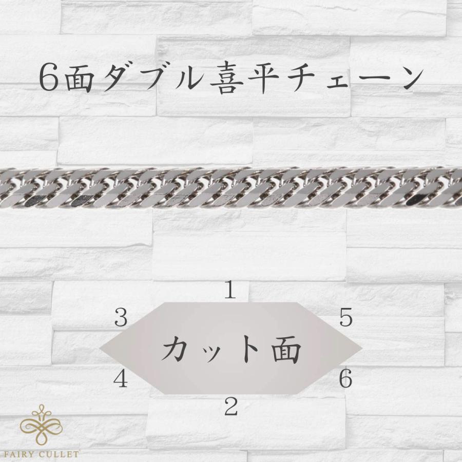 プラチナネックレス Pt850 6面W喜平チェーン 日本製 検定印 10g 50cm 引き輪|takumi-shopping|03