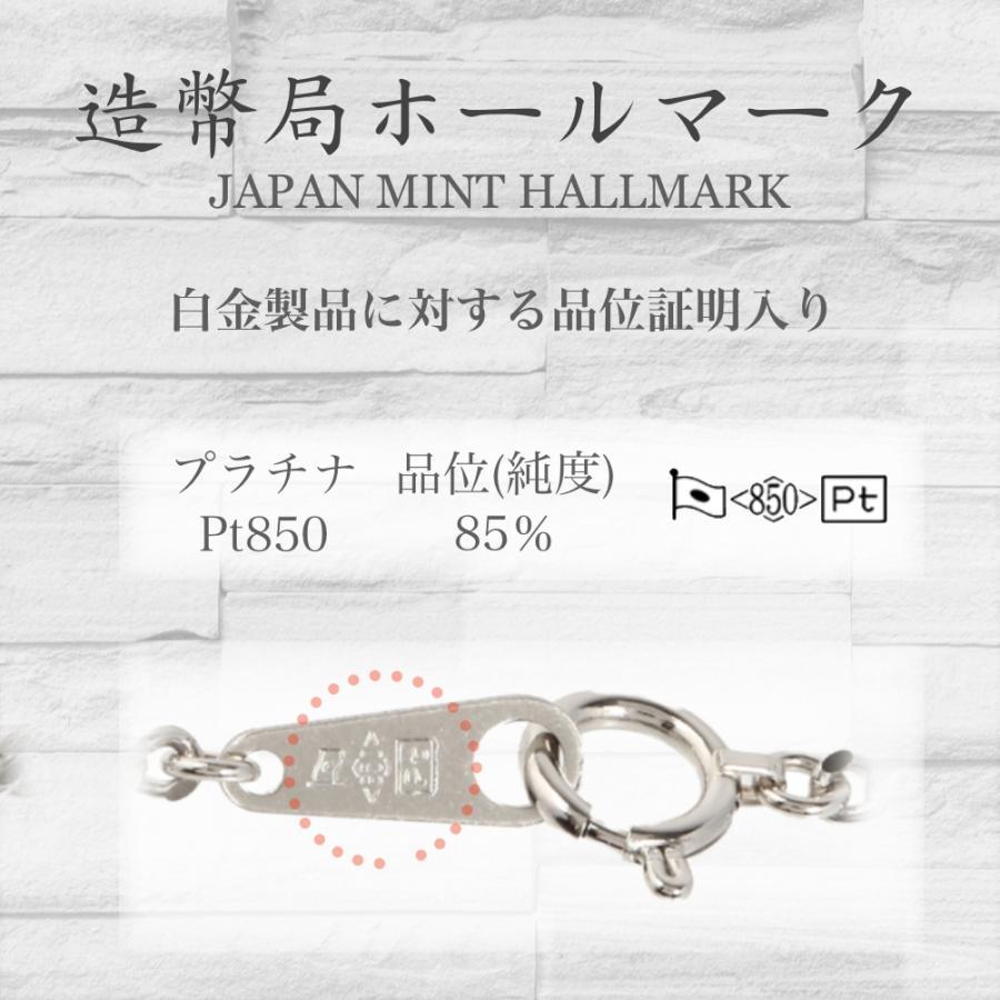 プラチナネックレス Pt850 6面W喜平チェーン 日本製 検定印 10g 50cm 引き輪|takumi-shopping|04