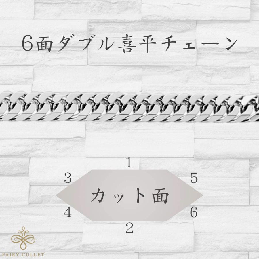 プラチナネックレス Pt950 6面W喜平チェーン 日本製 検定印 36g 60cm 中留め|takumi-shopping|02