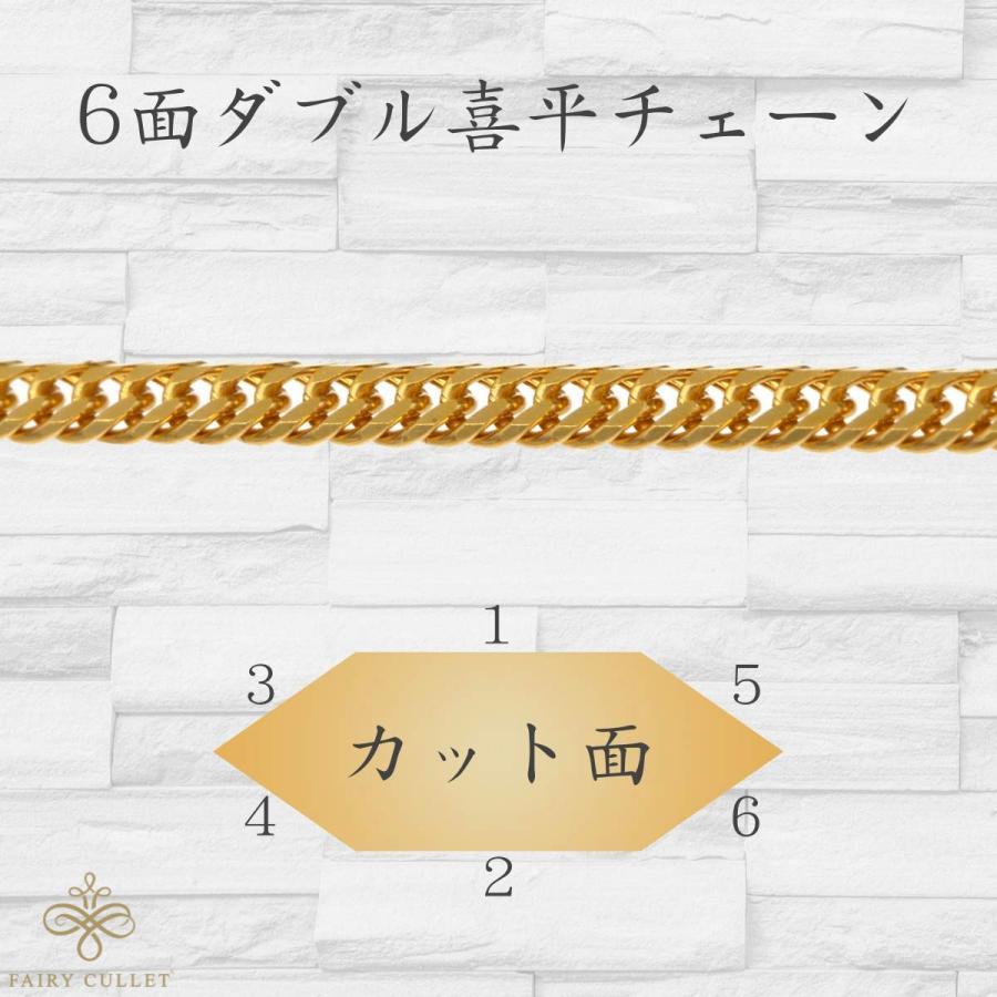 24金ネックレス K24 6面W喜平チェーン 日本製 純金 検定印 18g 60cm 引き輪|takumi-shopping|04