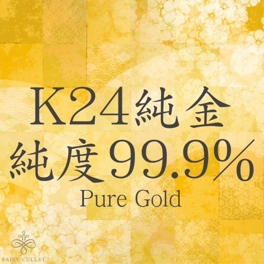 24金ネックレス K24 6面W喜平チェーン 日本製 純金 検定印 18g 60cm 引き輪|takumi-shopping|07