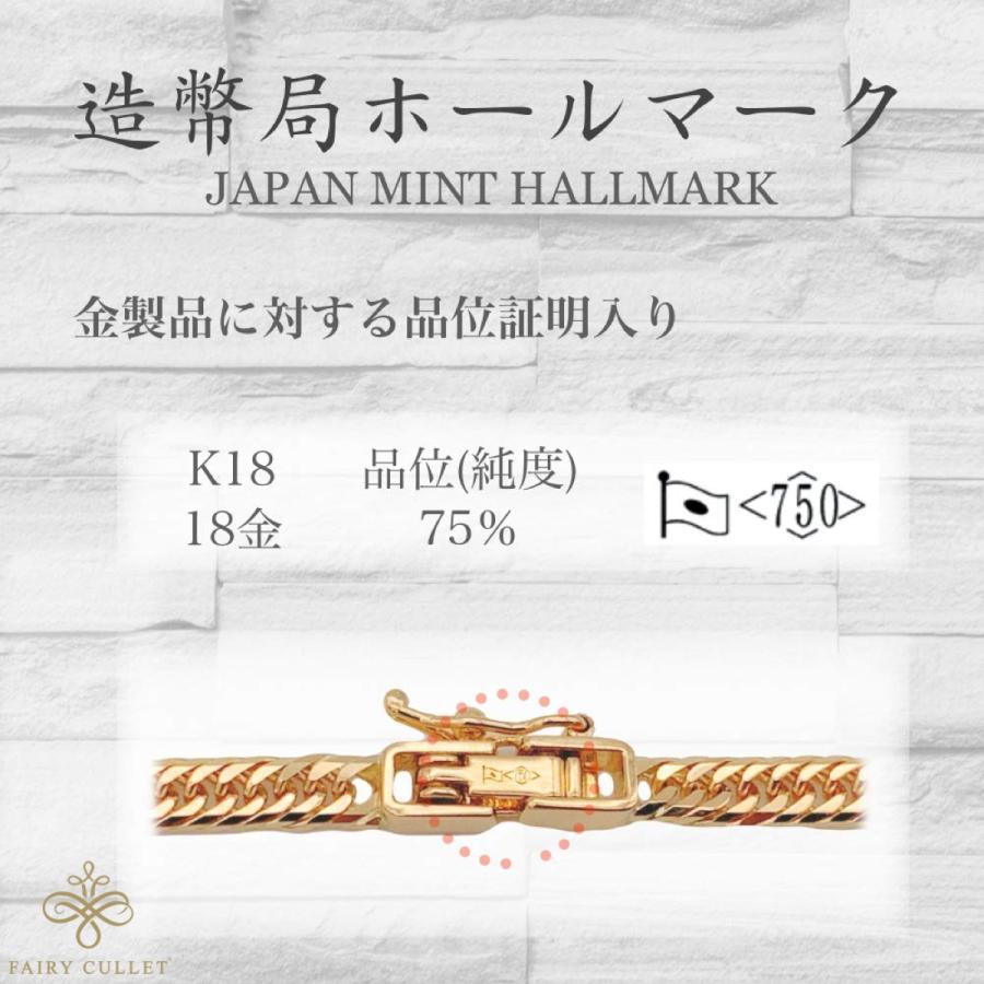 18金ブレスレット 6面W喜平チェーン 日本製 検定印 5g 18cm 中留め|takumi-shopping|03