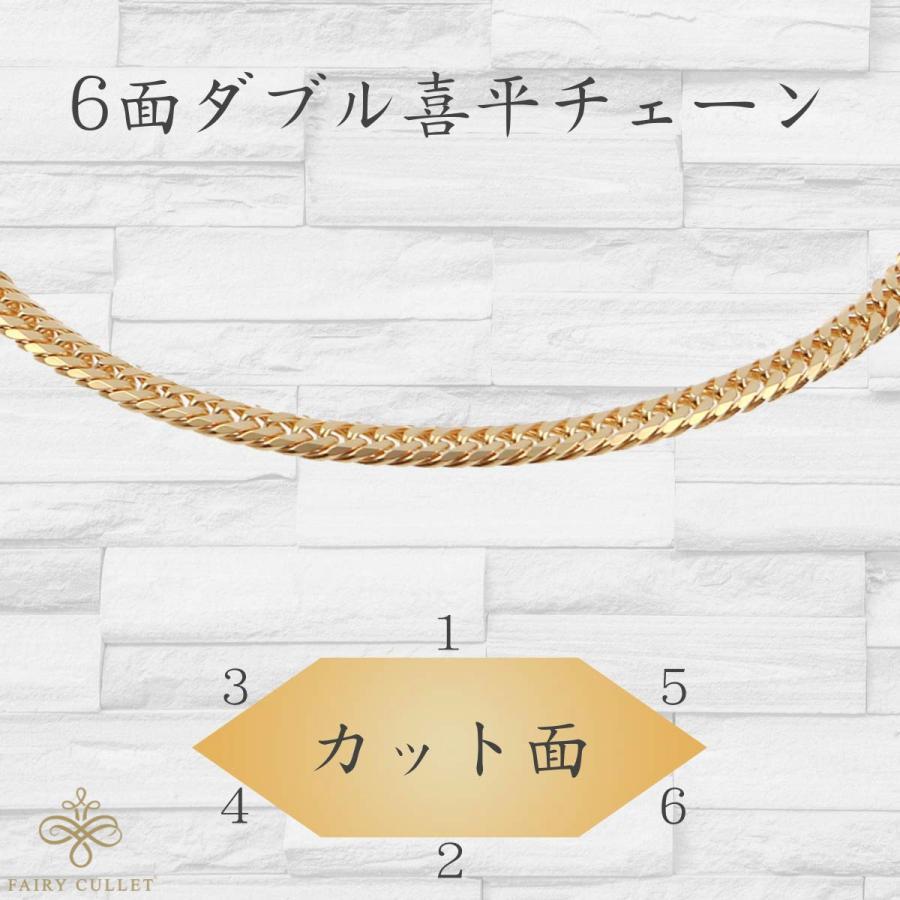 18金ブレスレット 6面W喜平チェーン 日本製 検定印 5g 18cm 中留め|takumi-shopping|04