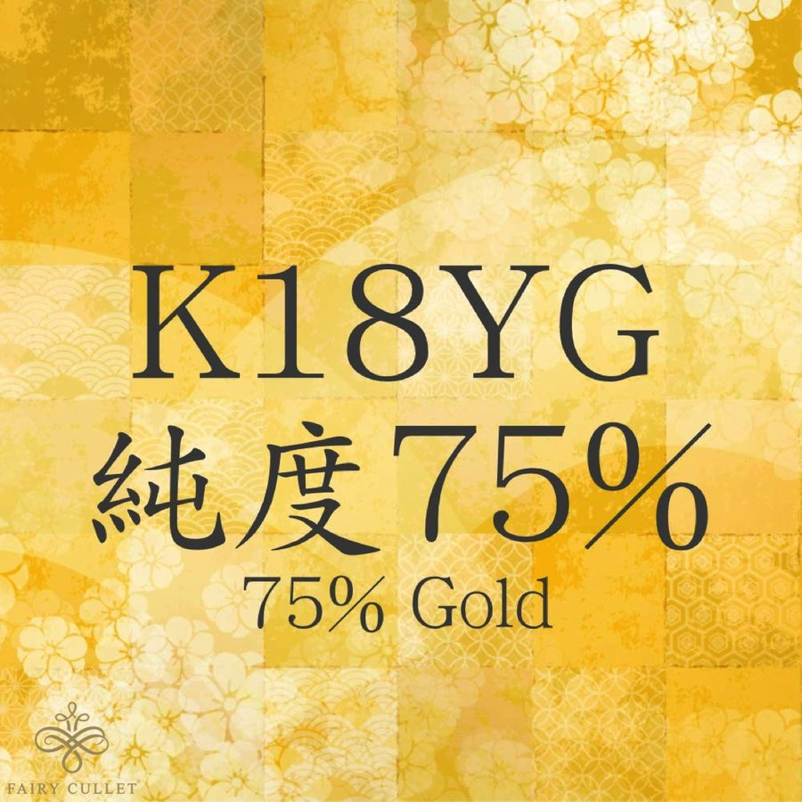 18金ブレスレット 6面W喜平チェーン 日本製 検定印 5g 18cm 中留め|takumi-shopping|07