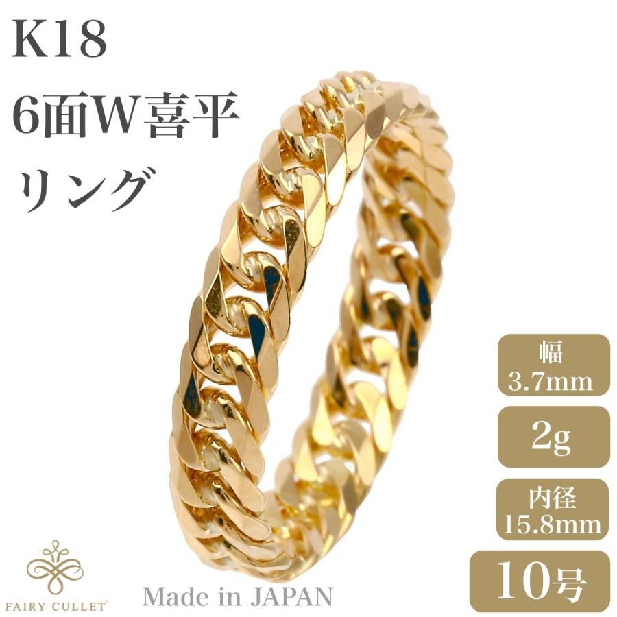 18金リング K18 6面W喜平リング 細め 日本製 (10号、内径15.8mm 外径19mm)|takumi-shopping