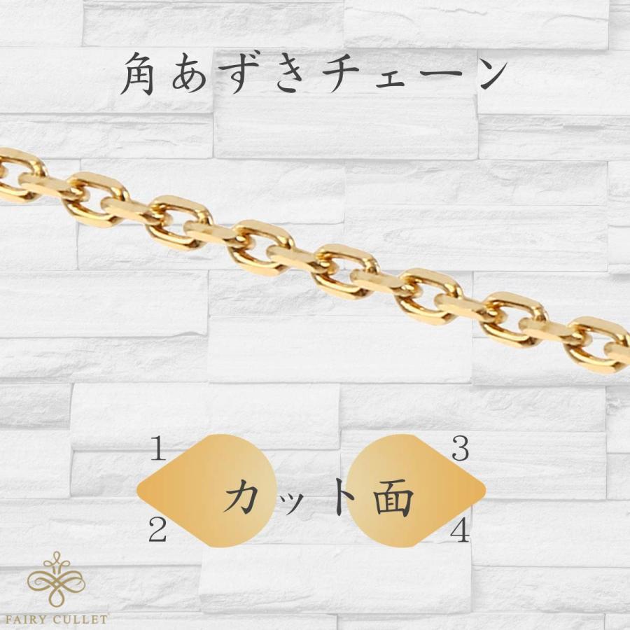 18金ネックレス K18 角あずきチェーン 1mm幅 50cm スライドアジャスター付|takumi-shopping|03