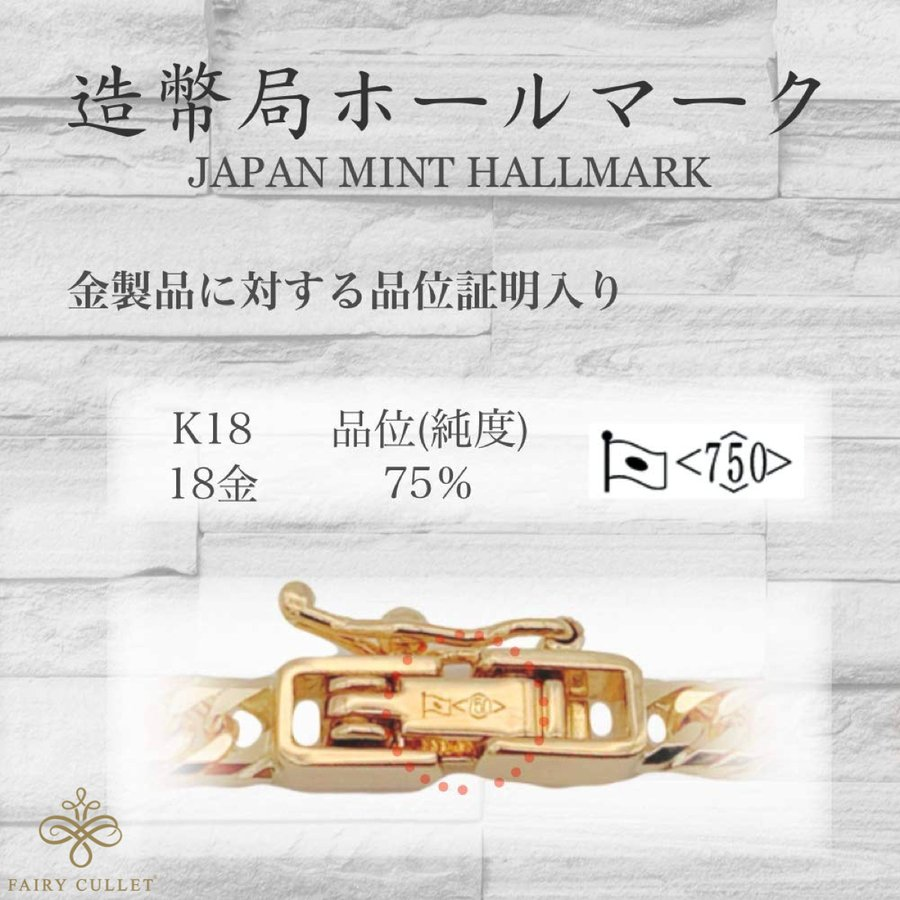 18金ブレスレット 8面トリプル喜平チェーン 日本製 18金 5g 18cm 中留め|takumi-shopping|03