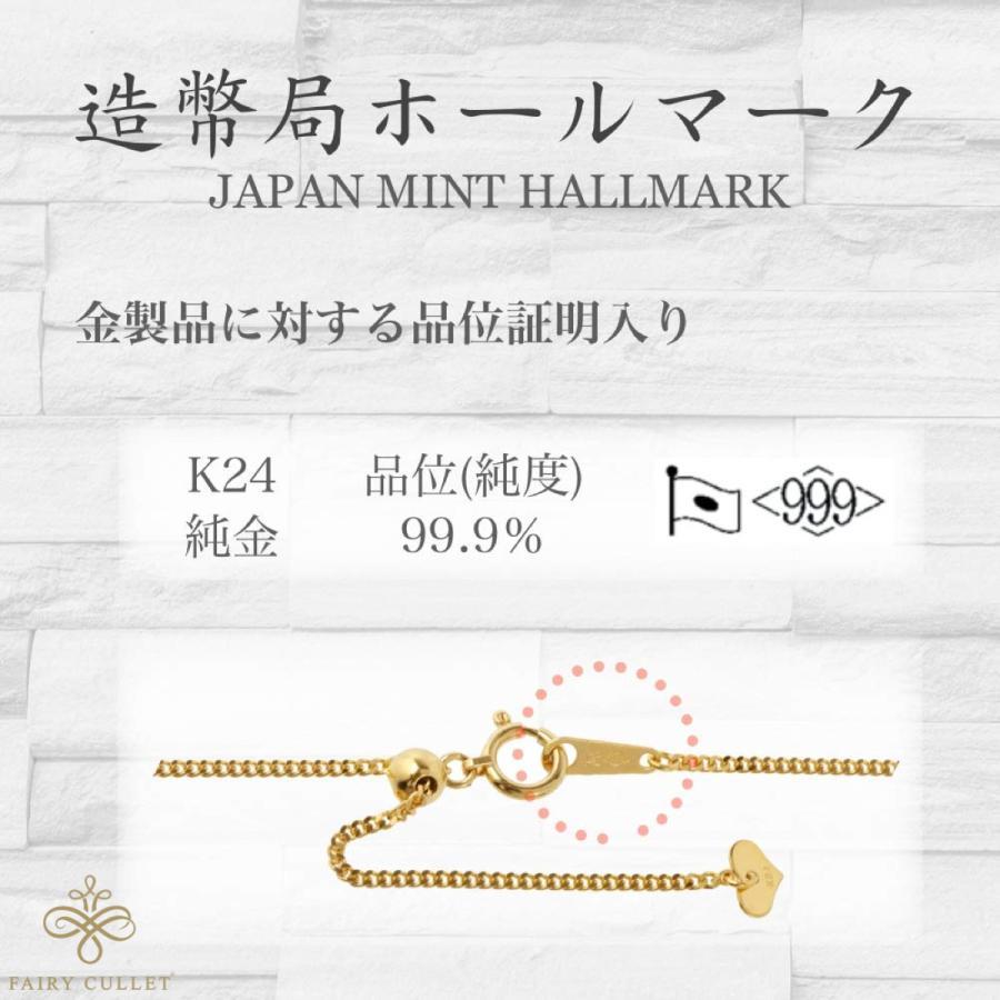 24金ネックレス K24 2面喜平チェーン 日本製 純金 検定印 3.7g 45cm スライドアジャスター付|takumi-shopping|05