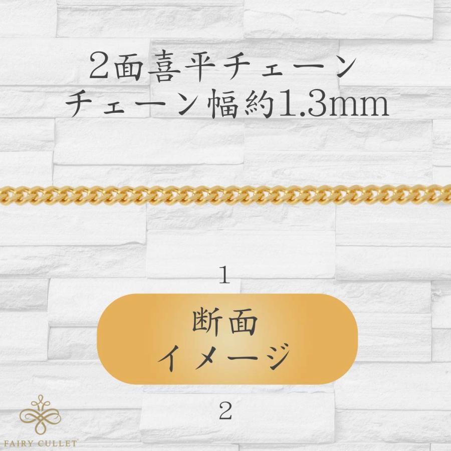 24金ネックレス K24 2面喜平チェーン 日本製 純金 検定印 3.7g 45cm スライドアジャスター付|takumi-shopping|06