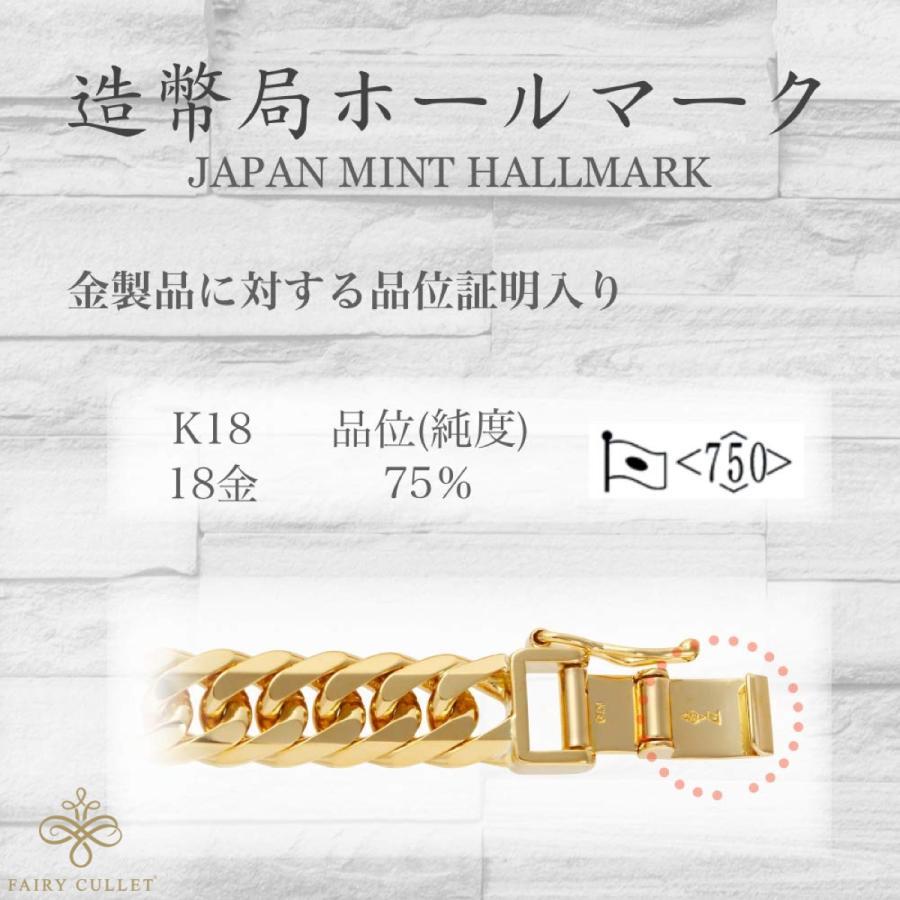 18金ブレスレット K18 6面W喜平チェーン 日本製 検定印 30g 18cm 中留め takumi-shopping 04